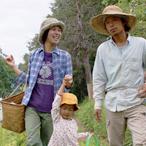Organic farm イノマタ農園